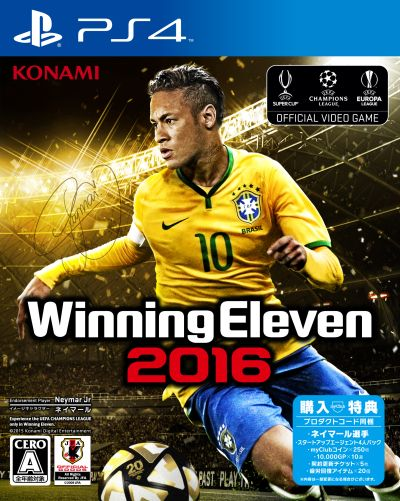 PS4_Cover_WE2016_front.jpg