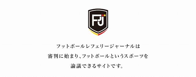 blog_id_FJ_slider.jpg