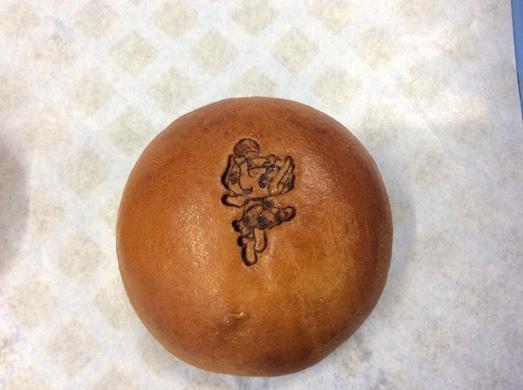 こはなパン.JPG