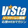 tagma_id_VN.jpg