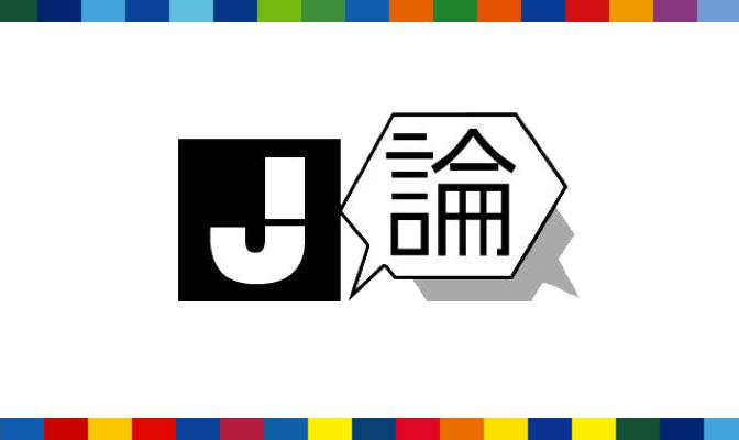 instagramで人気の山田全自動さん