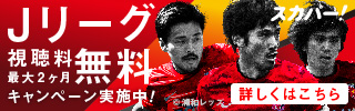 urawa_banner_0204_b_320-100.jpg